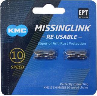 KMC Missing Link X 10-Speed Zilver