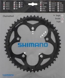 Shimano 105 5750 Compact Kettingbladen