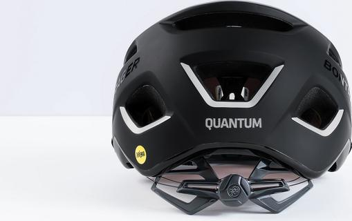 Bontrager Quantum Mips Helm