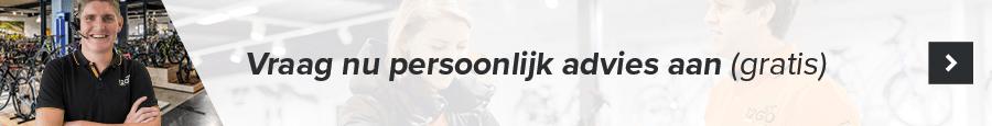 Vraag nu persoonlijk E-bike advies aan (gratis)l