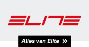 Bekijk alle Elite Fietstrainers